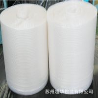 ldpe气泡膜,白色ldpe气泡垫,厂家可免费打样