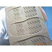厂价供应EVA鞋底/EVA托鞋/EVA鞋底加工