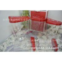 塑料收纳盒 塑料密封罐  透明塑料收纳盒  收纳盒塑料 厨房收纳盒