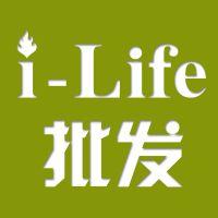 I-Life 布艺收纳 家居用品 批发专用