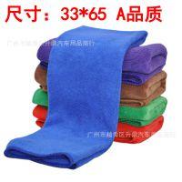 300g 33*65 清洁巾超细纤维擦车巾洗车巾家用毛巾 汽车用品批发