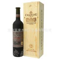 合肥葡萄酒盒公司,合肥红酒盒供应商,木制红酒盒生产厂家