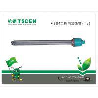 供应供应 DN40热水工程加热管
