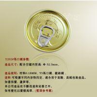 供应Y202#马口铁制罐、马口铁、瓶盖、罐头食品、瓶盖厂、食品包装