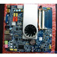 D525 工控主板DC12V输入 2COM 单六 POS主板 排队机主板