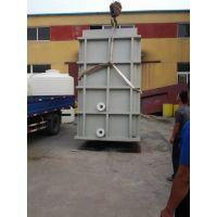 加工定制储水槽 天津储水槽生产厂家 方形储水槽