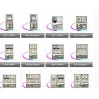 供应订作上海宝光集团BGKJ-D系列单相/三相塑胶透明电表箱/计量箱