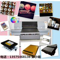杭州恒诚小型uv打印机 经济型万能打印机 包培训安装调试