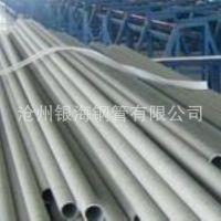 专供45MN2耐磨无缝管,小口径无缝管,无缝管优质供应商