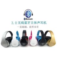 头戴式蓝牙耳机3.0 游戏耳机 无线耳机电视机用KG-5012