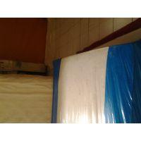 海绵床垫蓝红包装袋/美观耐用/少量起批
