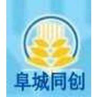 阜城县同创输送机械厂