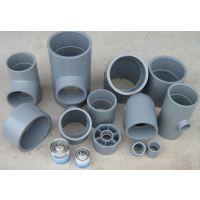 锚牌UPVC、CPVC管、日标、国标PVC管件阀、中山环宇PVC管大量库存