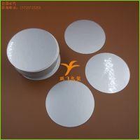 订做适用于頟类瓶子的铝箔热熔胶聚丙垫片 按要求订做