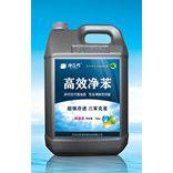 陕西净立方提供甲醛清除剂