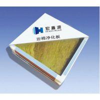 【净化板价格】净化板价格信息查询 山东宏鑫源净化板厂家直销价格