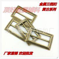 金属锌合金三档扣 日字扣 青铜色批发定做2.5cm