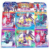 英雄联盟野兽部落变形金刚之3合体全新变形系列玩具6只装0.6kg