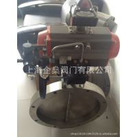 供应气动调节阀 ZSHV气动V型调节球阀 高真空调节球阀