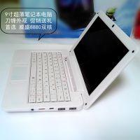 新款9寸超薄刀锋笔记本电脑 超级本 威盛8880双核 促销送礼品选