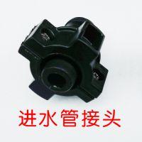 上海洁普斯高压清洗机 进水管专用配件,进水管接头 适合洁普斯