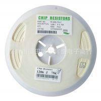 经销供应 smd电阻 圆盘电阻 耐高压电阻