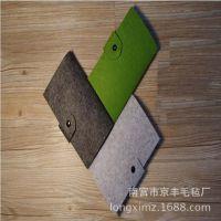 复古简约羊毛毡卡包 绿色灰色 多卡位塑料卡套 学生防磁卡夹