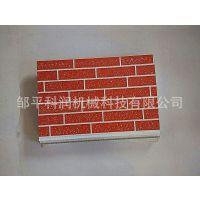 山东新型外墙墙材 EPS聚苯泡沫板金属雕花保温装饰板防火节能