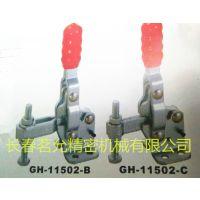 台湾GH-1051-B/GH-13502-B夹钳、肘钳、F夹、C夹、嘉钢规格型号
