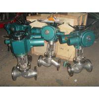 良工牌铸钢电动截止阀J941H-100 DN100型详细信息
