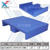 云浮凹凸面印刷指定印刷塑料托盘-尽在兴丰塑胶知名品牌