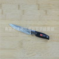 厂家直销阳江不锈钢刀具 质量好水果刀 丰力宜家系列水果刀B1078