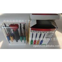 螺丝刀套装 促销礼品五金组合工具套装、组合工具套装 螺丝刀