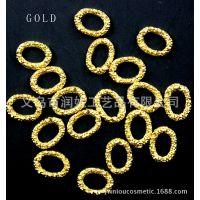 美甲金属装饰 椭圆形配件 日本超流行指甲金属圈圈点点装饰品