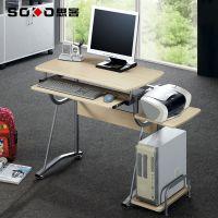 思客 厂价直销 电脑桌 书桌 简约时尚电脑台学习桌 12012