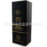 深圳工厂 高端定制 包装盒 酒盒 红酒礼盒 红酒包装盒 礼品盒