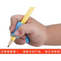 乖儿蕊防近视幼儿儿童小学生笔套握笔器钢笔铅笔用矫正握笔器