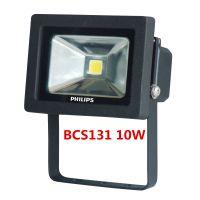 飞利浦灵智单色经济型LED泛光灯具BCS131