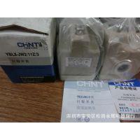 正泰CHNT行程开关YBLX-JW2/11Z/3