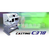 供应日本小寺KODERA品牌200平方高压电缆剥皮机 C378A