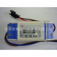 外置驱动6-12X1W驱动电源,6-12*1W天花灯电源,带端子6-12X1W