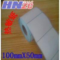 供应热敏纸/不干胶热敏纸 100*50mm