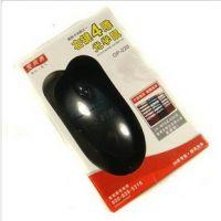 供应批发 双飞燕 OP-220 有线鼠标 游戏鼠标 有线USB笔记本电脑鼠标
