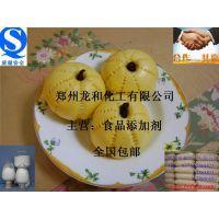 供应食用琥珀酰单甘油酯 琥珀酰单甘油酯支持网上订购,批发采购