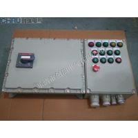 供应BQC防爆磁力起动器 防爆磁力启动器功能 防爆电磁启动器