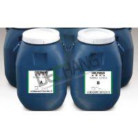 固化剂 硬化剂 起砂治理剂 防水材料