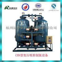 供应高纯度臭氧专用氧气制造机厂家,助燃氧气制造机