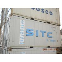 出售6米二手冷藏冷冻集装箱、发电机组(20RF),旧冷藏箱集装箱
