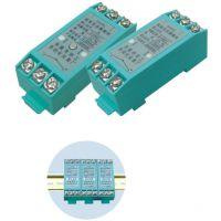 供应高赫 HGWZ/R系列 温度变送器模块