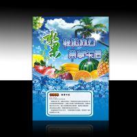 供应宣传册彩色专业印刷|成都卓越杰克森纸品有限公司